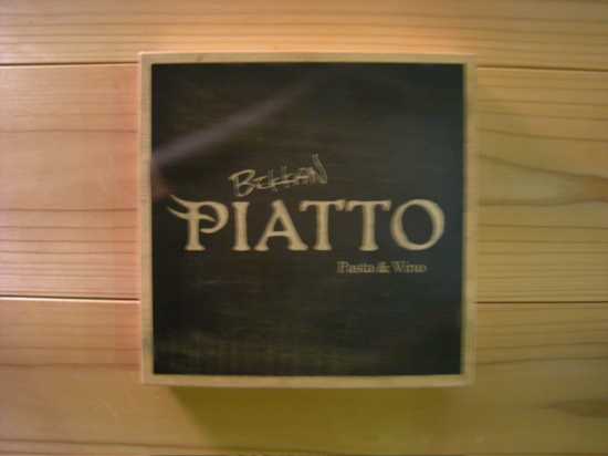 9.BEKKAN PIATTO Pasta&vino.jpg