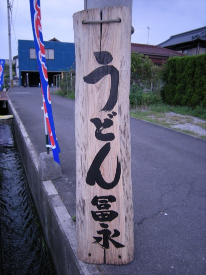 DSCN4633.jpg