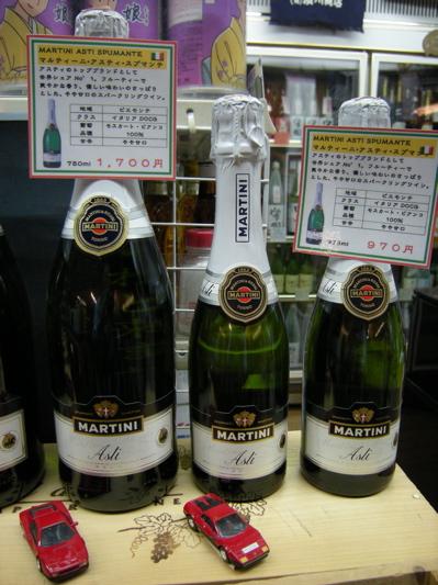 ワイン14.jpg