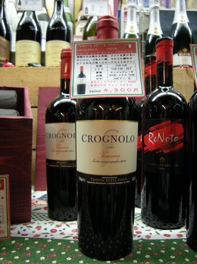 ワイン9.jpg