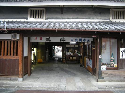 丸尾本店1.jpg