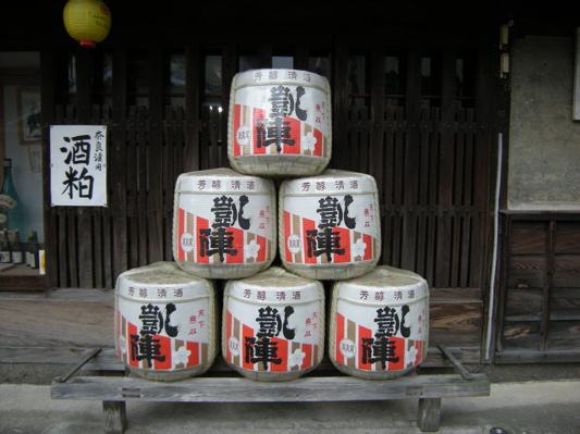 丸尾本店2.jpg