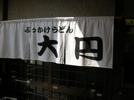 大円.jpg