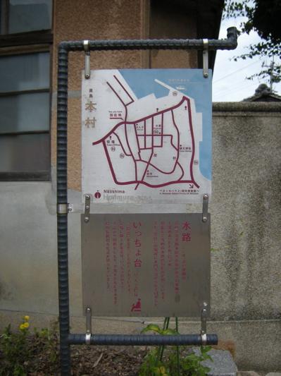 家プロジェクト看板.jpg