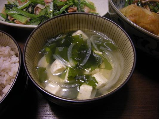 豆腐とワカメと玉葱のスープ.jpg