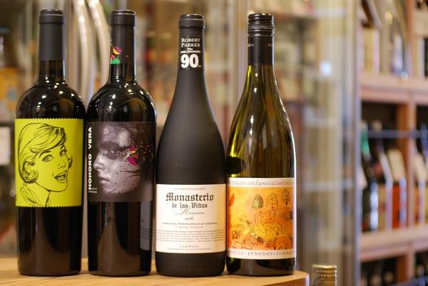 スペインワイン.JPG