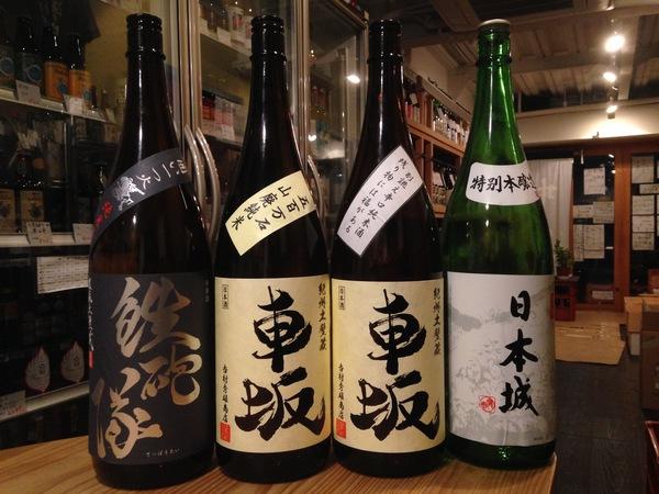 第3回福島で日本酒(車坂).JPG