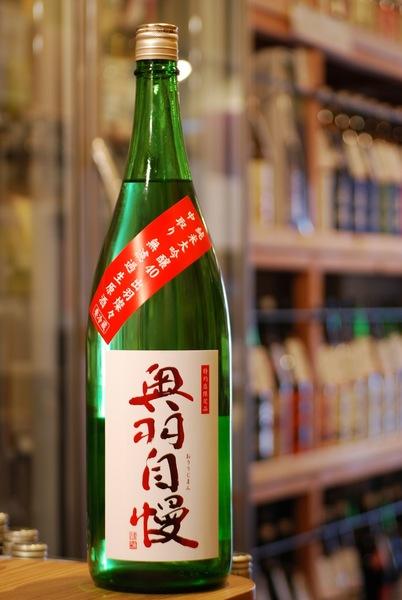 純米大吟醸40.jpg