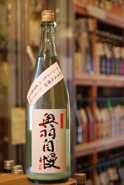 純米大吟醸50.jpg